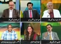 News Eye (Local Bodies Election Special)  7PM to 8PM – 31st October 2015