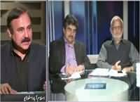 News Eye (Local Bodies Elections in Sindh & Punjab) – 18th November 2015