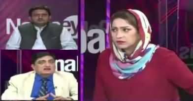 News Eye (Maryam Aur Capt. Safdar Ki Paishi) – 9th October 2017