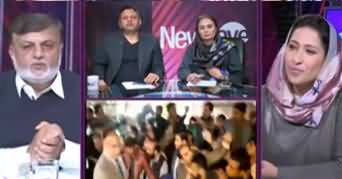 News Eye (Maryam Nawaz Bool Pari) - 12th March 2020