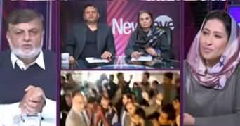 News Eye (Maryam Nawaz Bool Pari) - 12th March 2020