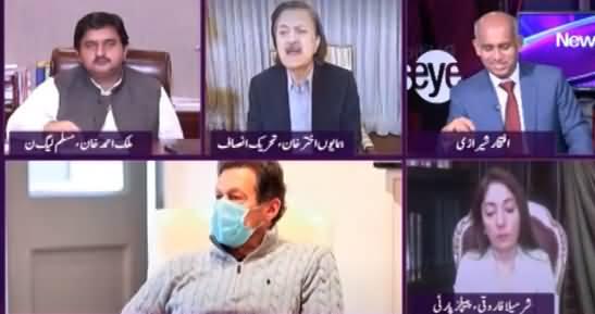 News Eye (Maryam Nawaz Ki NAB Paishi Multavi) - 25th March 2021