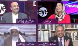 News Eye (Maryam Nawaz Ki Zamanat, Azadi March) - 4th November 2019