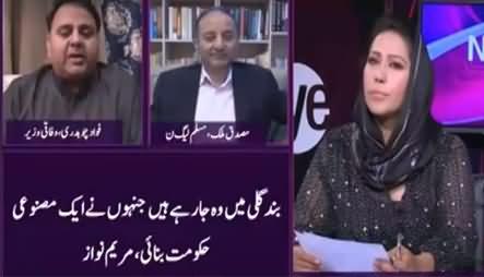 News Eye (Maryam Nawaz Ready to Talk With Establishment) - 12th November 2020