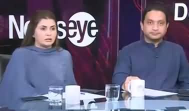 News Eye (Maryam Nawaz Sadar Barqarar) - 17th September 2019