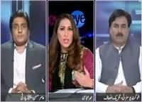 News Eye (Maula Jatt Aur Yamla Jatt Kaun?) – 13th October 2015