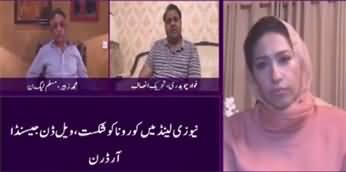 News Eye (Maulana Fazlur Rehman Active Again?) - 28th April 2020