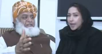 News Eye (Maulana Fazlur Rehman Exclusive Interview) - 7th November 2019