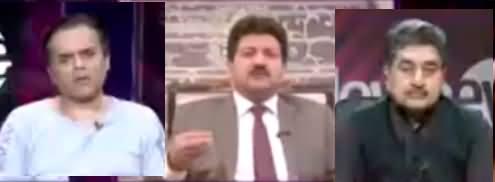 News Eye (Maulana Fazlur Rehman's Azadi March Vs Govt) - 9th October 2019