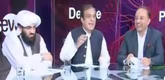 News Eye (Maulana Fazlur Rehman's March) - 8th October 2019
