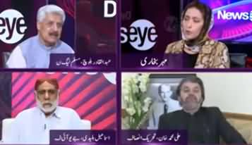 News Eye (Maulana Ki Solo Flight) - 3rd October 2019