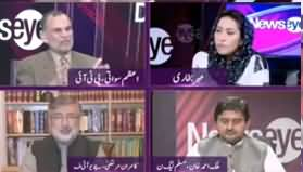 News Eye (Maulana's Demands, Will Govt Accept?) - 5th November 2019