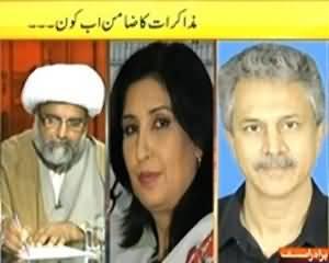News Eye (Mazakarat Ka Zamin Ab Kun??) - 5th November 2013