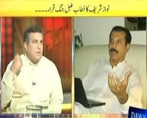 News Eye (Mazakarat Ya Jang ?) - 26th August 2013