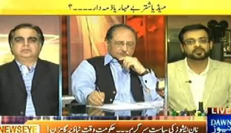 News Eye (Media is Going Out of Control) - 19th May 2014