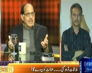 News Eye (Meeting Over, But Who Will Guarantee?) - 26th March 2014