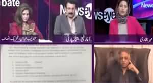 News Eye (Mehngai, Ahtasab, NAB Ordinance) - 1st January 2020