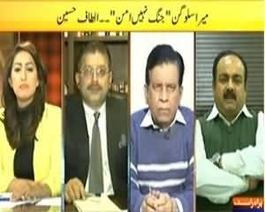 News Eye (Mera Nara Aman Ka Hai - Altaf Hussain) - 6th January 2014