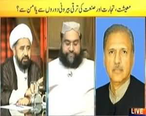 News Eye (Mian gi! Ab Kis Ki Ejazat Chahiye?) - 28th October 2013