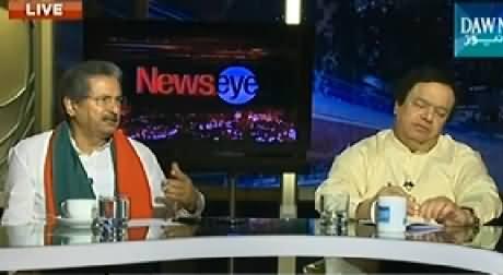 News Eye (Midterm Elections Ke Mutalbe Shuru Ho Gaye) - 30th September 2014