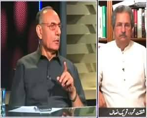News Eye (Military Courts: A Weakness of Judiciary) – 5th August 2015