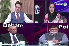 News Eye (MMA's Million March) – 6th November 2018