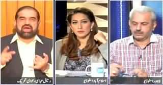News Eye (Model Town JIT Report, Police Responsible) – 21st May 2015