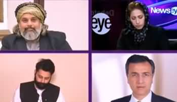 News Eye (Moharram Aur Muslim Ummah) - 9th September 2019
