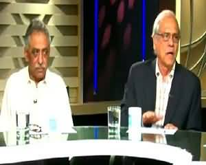 News Eye (MQM And Govt Dialogues) – 25th August 2015
