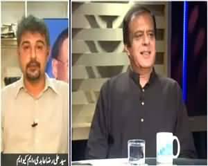 News Eye (MQM Aur PTI Ke Darmian Fight) – 15th July 2015