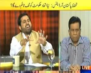 News Eye (MQM Joins Sindh Govt, What About Peace Talks) – 23rd April 2014