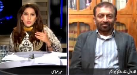 News Eye (MQM Par Chaaron Taraf Se Mushkilaat) – 1st April 2015