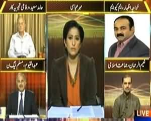 News Eye (MQM Shows Its Trailer, Film To Release Later) - 17th April 2014