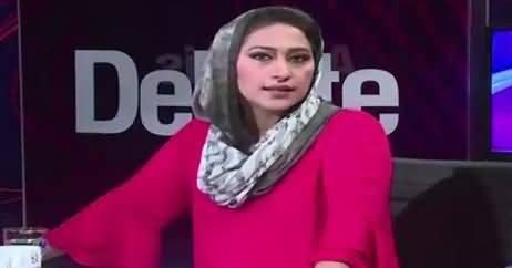 News Eye (Mujh Per Ilzam Kia Hai - Maryam Ka Sawal) – 5th July 2017