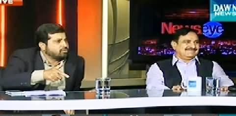 News Eye (Multan By-Election, Awam Ne Faisla De Diya) – 16th October 2014