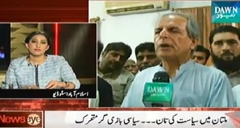 News Eye (Multan Mein Siasi Bazi Gar Mutharik, Kaun Jeete Ga?) – 15th October 2014