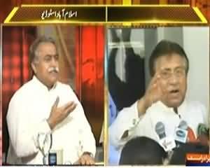 News Eye (Musharaf Ka Nam ECL May Dalnay Kay Liye Darkhast) - 10th October 2013
