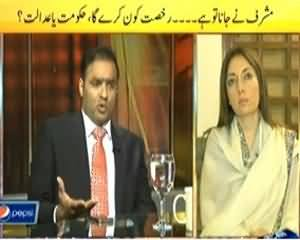 News Eye (Musharraf Has To Go, Who Will See Off him?) - 3rd April 2014