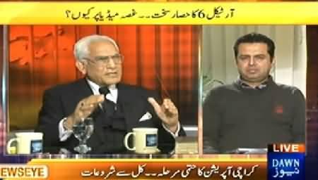 News Eye (Musharraf in Trouble, Media Par Ghussa Kyun?) - 10th February 2014
