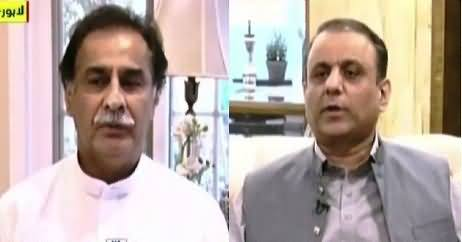 News Eye (NA-129, Bara Muqabla) – 9th July 2018