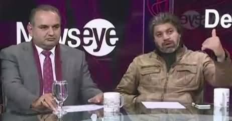 News Eye (NA-154 By-Election) – 12th February 2018