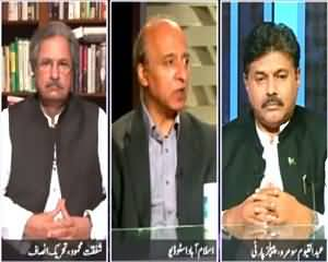 News Eye (NA-154: Election Commission Responsible) – 26th August 2015