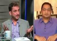 News Eye (NAB Aur Hakumat Ka Maamla) – 18th February 2016