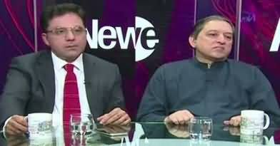 News Eye (NAB In Action, Sharif Family in Trouble) – 20th September 2017