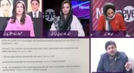 News Eye (NAB Ordinance Mein Tarmeem) - 30th December 2019