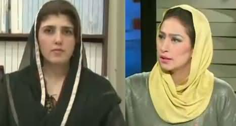 News Eye (National Action Plan Per Kab Amal Hoga?) – 20th February 2017