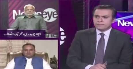 News Eye (Nawaz Disqualified As Party President) – 21st February 2018