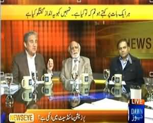 News Eye (Nawaz League Opposition Ke Roop Mein) - 19 December 2013