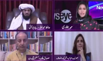 News Eye (Nawaz Sharif Active in Politics) - 19th August 2020