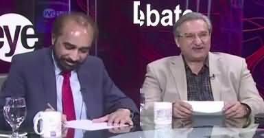 News Eye (Nawaz Sharif Aur Asif Zardari Mein Dooriyan) – 1st May 2018